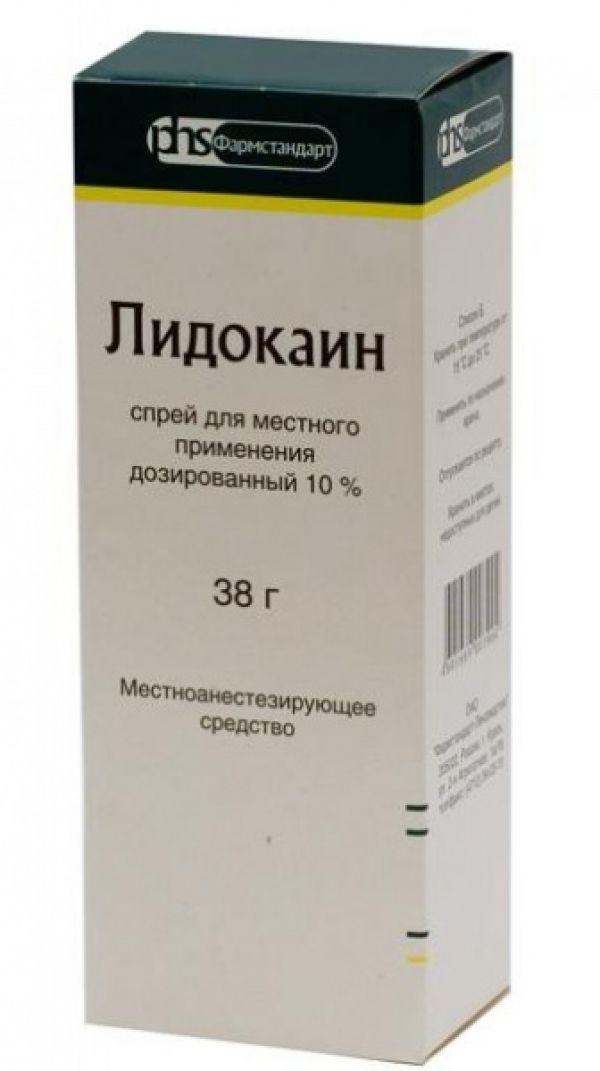 Лидокаин (спрей), 4.6 мг/доза, 650 доз, спрей для местного применения дозированный, 38 г, 1 шт. — купить в Волгограде, инструкция по применению, цены в аптеках, отзывы и аналоги. Производитель Фармстандарт