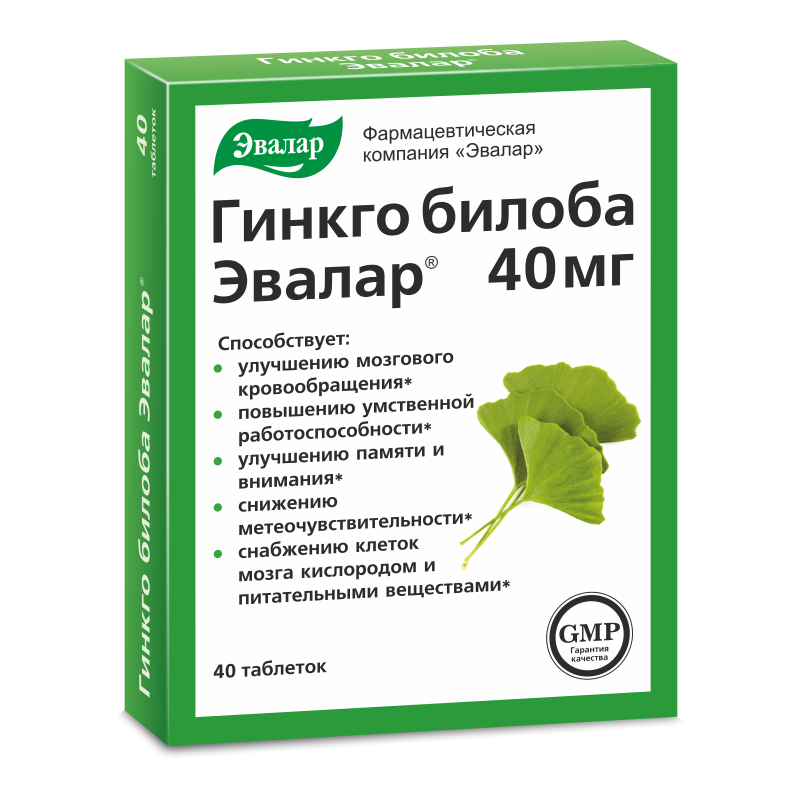 Гинкго Билоба Эвалар, 40 мг, таблетки, 40 шт. — купить в Волгограде, инструкция по применению, цены в аптеках, отзывы и аналоги. Производитель Эвалар